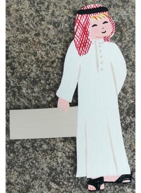 Loulou Saoudien